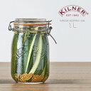 KILNER(キルナー)ROUND CLIPTOP JAR 1L(ラウンドクリップトップジャー)(保存 瓶 サラダ ピクルス ジャム ポン酒グリア ぽんしゅグリア) px10の写真