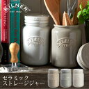KILNER(キルナー)Ceramic PushTop Storage Jar 0.6L(セラ…