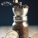 KILNER(キルナー)COFFEE GRINDER JAR 0.5L(コーヒーグラインダー ジャー0.5L)(グラインダー コーヒーミル 手煎り 焙煎 粉砕 保存 瓶 おしゃれ ギフト プレゼント 贈答 贈り物)