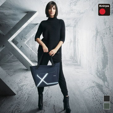 Knirps(クニルプス)Tote Bag トートバッグ(折りたたみ傘用ポケット付き 肩掛けトート 止水ファスナー ビジネス兼用) px10