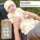 【送料無料】MILKBARN(ミルクバーン)NEWBORN GOWN&HAT SET新生児用帽子&カバーオールのセット(出産...