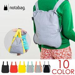 notabag(ノットアバッグ)BAG&BACKPACK(バッグ&バックパック)(リュックトートバッグエコバッグ買い物バッグ折りたたみ撥水自転車カラフル)