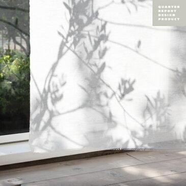 QUARTER REPORT(クォーターリポート)オーダーレースカーテン100×100cm 1.5倍ヒダタイプSherry シェリー