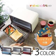 recolte(レコルト)Classic Oven Rund(クラシックオーブン ルンド)(ト…