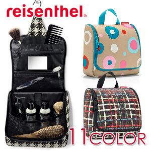 ライゼンタール(reisenthel)【正規品】TOILETBAG(トイレットバッグ/トラベル…