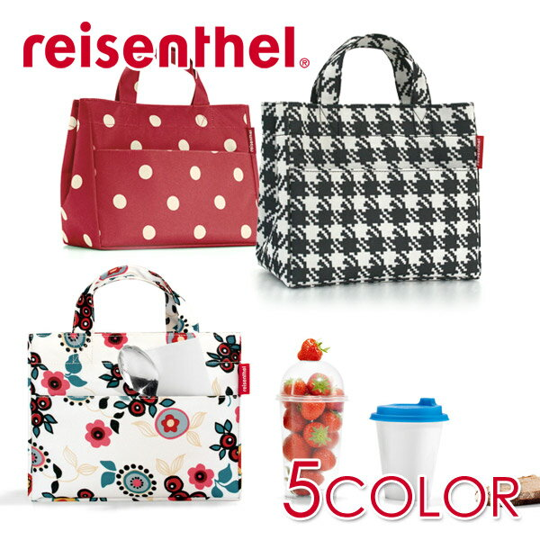 50 off reisenthel lunch bag s iso s iso. Black Bedroom Furniture Sets. Home Design Ideas