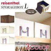 ライゼンタール(reisenthel)【正規品】ストレージボックス(フタ付き 収納ボックス 布 折りたたみ 収納用品)SOLID/L