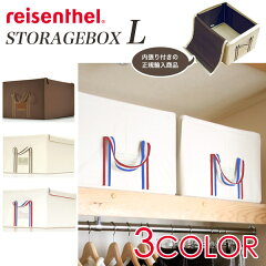 http://image.rakuten.co.jp/sixem-shop/cabinet/reisenthel_img2/993804_main1303.jpg