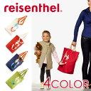 ライゼンタール(reisenthel)【正規品】MOTHERCHILD BAG(マザーチャイルドバッグ)【楽ギフ_包装】【10P01Jun14】
