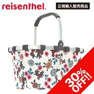 http://image.rakuten.co.jp/sixem-shop/cabinet/reisenthel_img3/99000075sale40.jpg