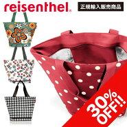 http://image.rakuten.co.jp/sixem-shop/cabinet/reisenthel_img/990612b_p10x.jpg