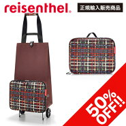 http://image.rakuten.co.jp/sixem-shop/cabinet/reisenthel_img3/99072439sale40.jpg