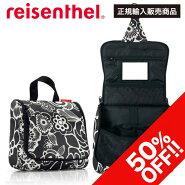 http://image.rakuten.co.jp/sixem-shop/cabinet/reisenthel_img3/99170007sale40.jpg