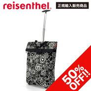 http://image.rakuten.co.jp/sixem-shop/cabinet/reisenthel_img3/99480309sale40.jpg