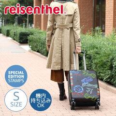 ライゼンタール スーツケースM