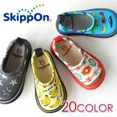 SKIPPON(スキッポン)/キッズ・スリッポン