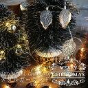 SPICE(スパイス)LED メタルガーランド リーフ ・ ベル(LEDライト クリスマスツリー 白樺ツリー LEDツリー シラカバ LED 飾り 照明 ライト リーフ ベル パーティ イベント バースデー お誕生日 ホワイト ゴールド)の写真