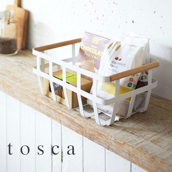 tosca(トスカ)収納バスケット