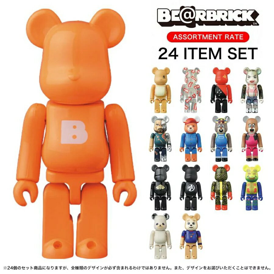 コレクション, フィギュア BERBRICK SERIES 39 SET 39 1BOX(24)