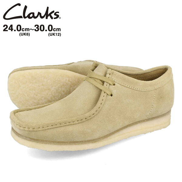 CLARKSWALLABEEクラークスワラビーMAPLESUEDE26155515