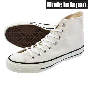CONVERSE CANVAS ALL STAR J HI 【MADE IN JAPAN】【日本製】 コンバース オールスター J HI WHITE