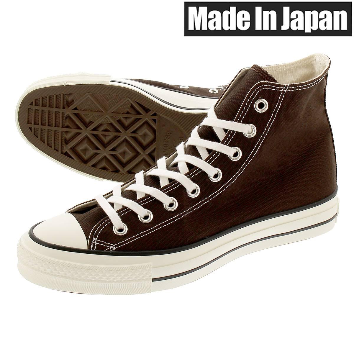 メンズ靴, スニーカー CONVERSE CANVAS ALL STAR J HI MADE IN JAPAN J DARK BROWN 31302680