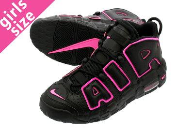 【大人気の女の子サイズ♪】 NIKE AIR MORE UPTEMPO GS ナイキ モア アップ テンポ GS BLACK/PINK BLAST 415082-003