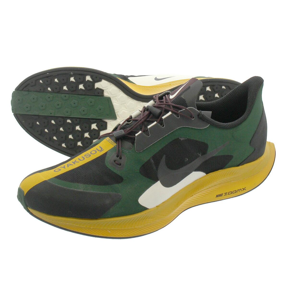 メンズ靴, スニーカー NIKE ZOOM PEGASUS 35 TURBO GYAKUSOU 35 FIRBLACKGOLD DART bq0579-300