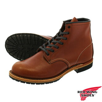 RED WING BECKMAN BOOT ROUND TOE CIGAR 9016