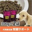 犬用療法食・腎臓(じんぞう)サポート300g入り×2袋(デイリースタイル/国産/無添加/鹿肉ドッグフード/犬)/10P03Dec16