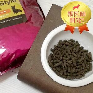 犬用療法食・デイリースタイル腎臓サポート