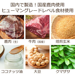 腎臓サポートの主な原材料