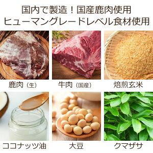 皮膚サポートの主な原材料