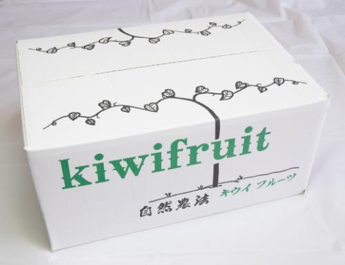 【訳あり】 キウイフルーツ 3kg S~2Sサイズ 有機JAS (神奈川県 石綿敏久) 産地直送