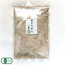自然栽培小麦粉(強力粉)ゆきちから 全粒粉1kg 有機JAS (青森県 SKOS合同会社) 産地直送