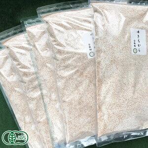自然栽培小麦粉(強力粉)ゆきちから 全粒粉5kg 有機JAS (青森県 SKOS合同会社) 産地直送