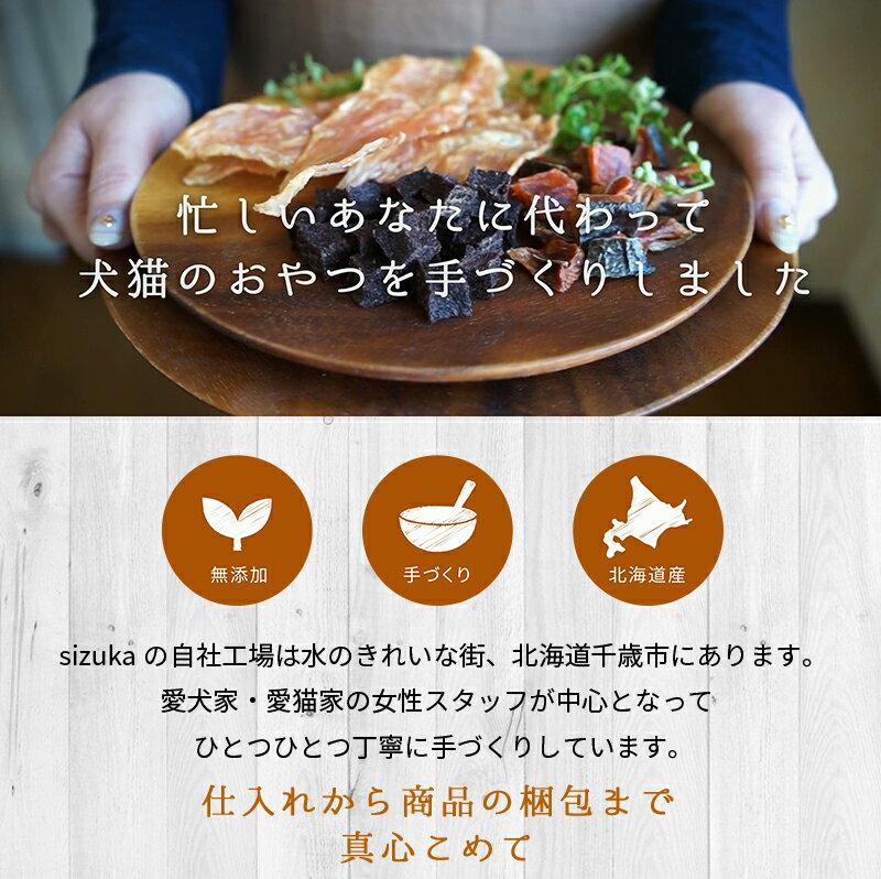 チキンフレーク ねこ用 25g北海道産 猫 おやつ 無添加 国産 犬猫のおやつシズカ sizuka エゾマルシェ ドッグフード ペット 好き 手作り チキン ジャーキー ふりかけ 令和