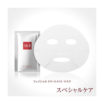 SK-IIフェイシャルトリートメントエッセンスチェンジデスティニーリミテッドエディションI//