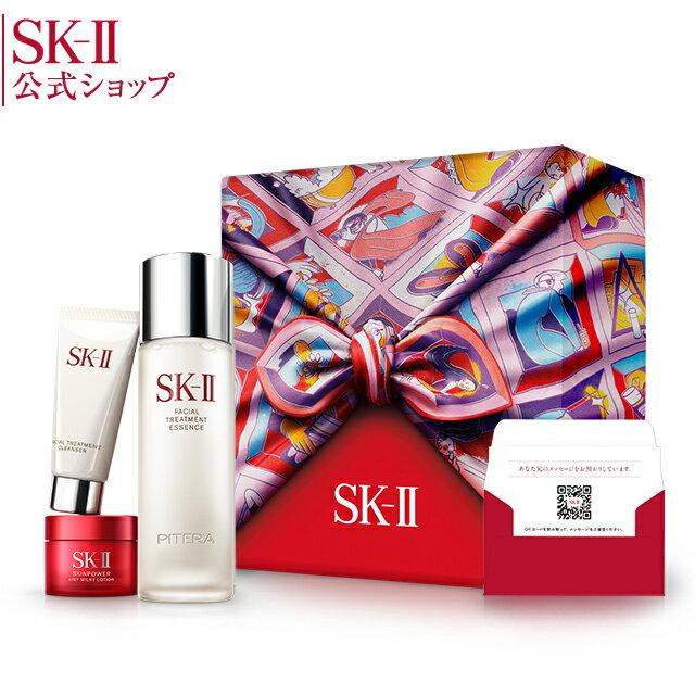 スキンケア, 化粧水・ローション SK-2 SK-II sk2 skii sk ii