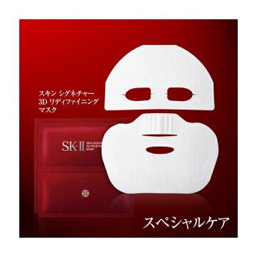 SK-2/SK-II(エスケーツー)R.N.A.パワーコフレラディカルニューエイジ|正規品送料無料sk2化粧品コスメ乳液美容液スキンケアパワーラディカルニューエイジラディカルニューエイジ女性セット公式ピテラRNAskii