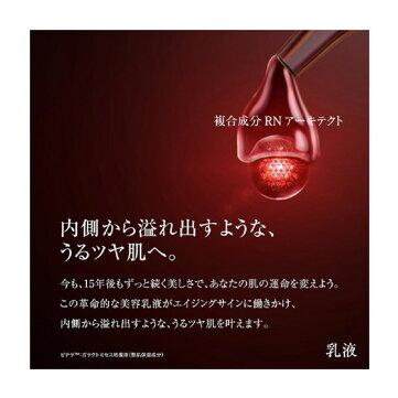 SK-2/SK-II(エスケーツー)R.N.A.パワーエアリーミルキーローションセットラディカルニューエイジ|正規品送料無料sk2化粧品コスメ乳液美容液スキンケアパワーラディカルニューエイジ女性ギフト誕生日プレゼント公式ピテラRNAskii