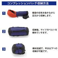 テント泊での寝袋(シュラフ)イスカ正規品