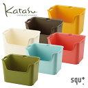 【送料無料】【4個セット】squ+ katasu(カタス) ハコL 【Kh-L】【幅386×奥行258×高さ251mm】