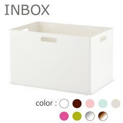 【キャンペーン】【9個セット】【送料無料】 カラーボックス収納&小物整理ボックス squ+イン…