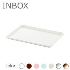 【キャンペーン】【4個セット】【送料無料】 カラーボックス収納&小物整理プレート squ+イン…