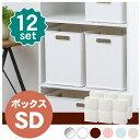 【12個セット】【送料無料】squ+インボックス SD【ホワイト ブラ...