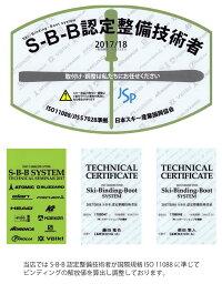スキーシーズンレンタル【Bジュニアスタンダードセット】