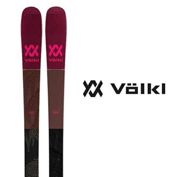 VOLKL フォルクル スキー板 《2020》 YUMI ユミ 板のみ 〈 送料無料 〉