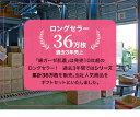 ギフト プレゼント 綿ガーゼインナー 日本製 4枚セットD 8分袖 9分丈 5分丈 レディース 年間 肌着 服 花以外 母の日 誕生日 敬老の日 実用的 メッセージ カード 付き 綿100% ピンク/ベージュ/パープル M/L/LL Y4D-RT 2