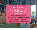 綿ガーゼ 1分丈 ボクサー ショーツ レース付き 2枚組 レディース 年間 スーピマ 綿 100% インナー ボックス ショーツ パンツ パンティー 敏感肌 コットン あったか 締め付けない 深め 深ばき 日本製 2枚 セット ピンク/ベージュ M/L/LL G5026B-RT 3